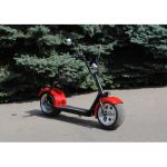 Электроскутер DRIVE 800w 60v Li-ion 12ah  Red